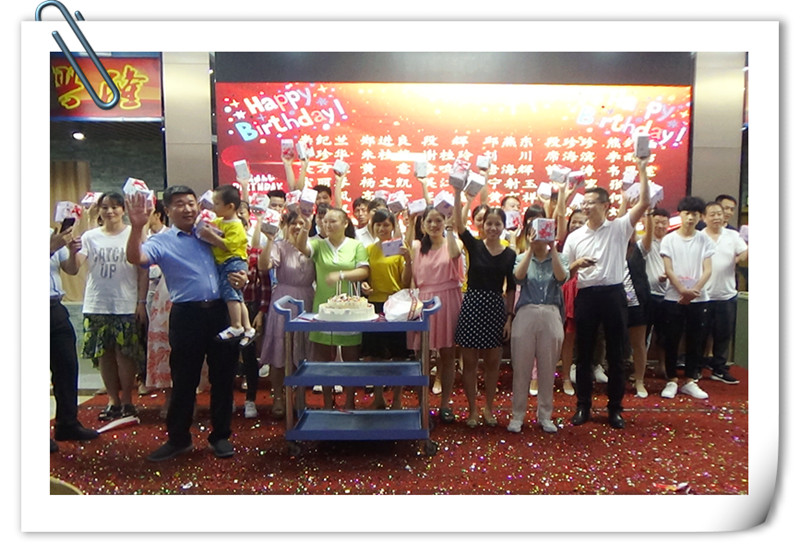 Yejia Silicone 10th Anniversary Award Ceremony in the Half Year of 2019