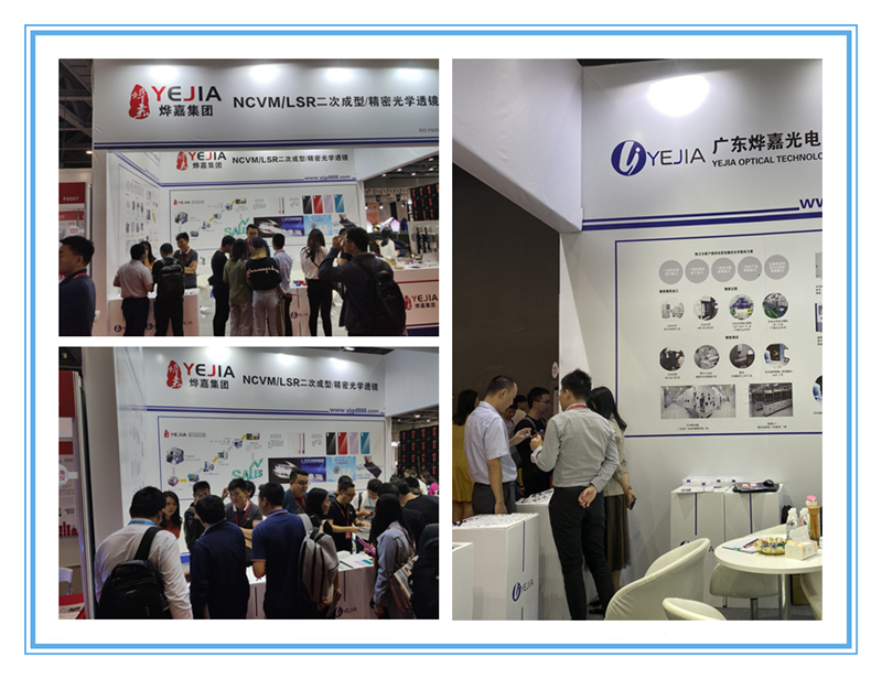 Yejia Silicone Great Moments at the 3rd. CMF Exhibition