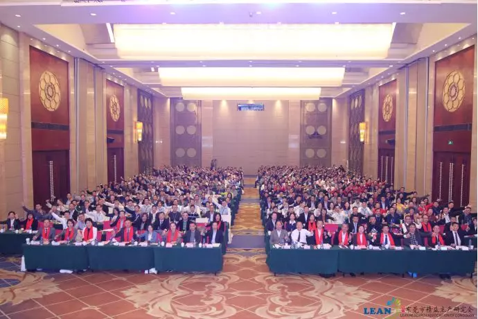 The First Industrial Engineering and Lean Management Innovation Competition in Dongguan