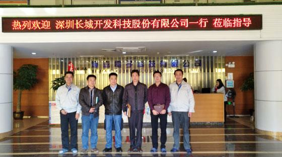 Welcome Shenzhen Kaifa Technology Co., Ltd. to Visit Yejia Optical Technology (Guangdong) Corporation