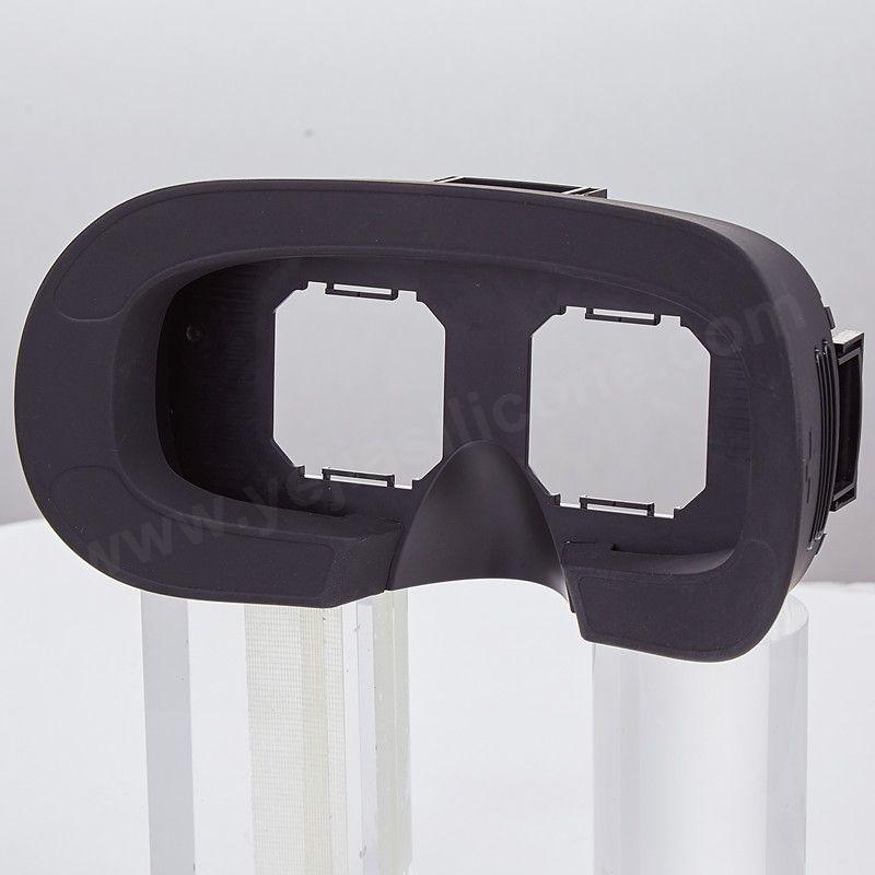 Silicone VR Light Shield