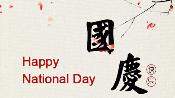 2019 National Day Holiday Notice