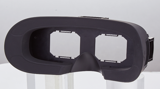 What is VR Light Shield?