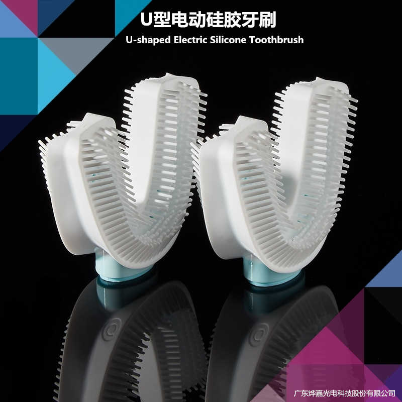 The Function of Hands Free U-shaped Electric Silicone Toothbrush