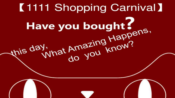 Double Eleven Shopping Carnival